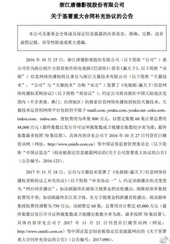 中国全面取消合格境外投资者投资额度限制