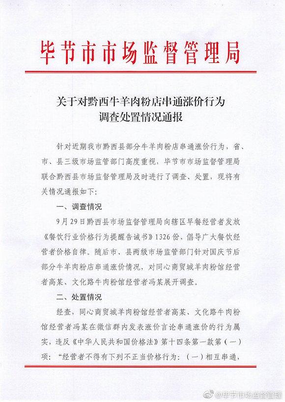 """中英人寿2019""""星星点灯""""公益项目再启梦想之旅"""
