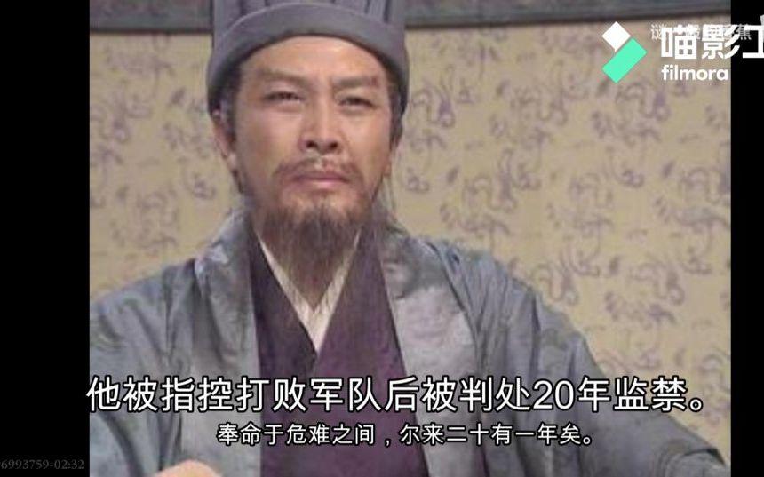 """""""素媛案""""原型妻子力挺赵斗顺:他只是因为喝酒才做那些事"""