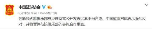 """新京报:释放""""衰退信号"""" 美经济进入""""疲劳期""""?"""