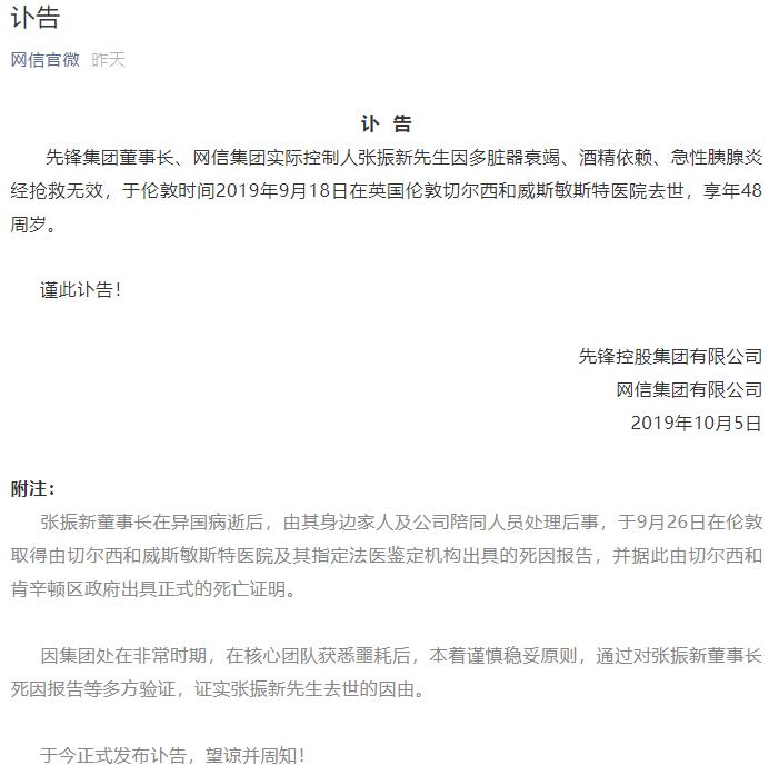 2600亿元李小加第二次伦港联姻冲动 能否如愿以偿?