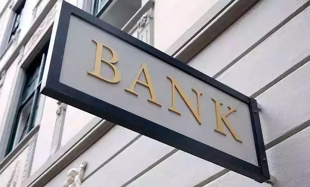 拥抱开放银行时代,银行如何作为?-一点财经
