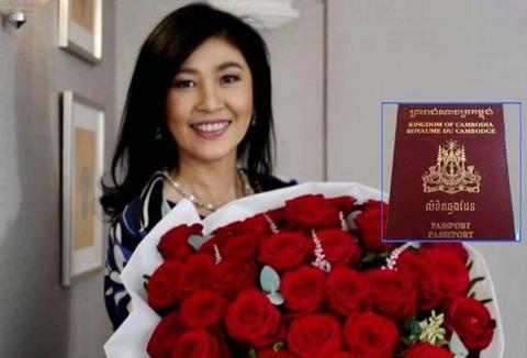 泰国前总理英拉(图源:曼谷邮报)