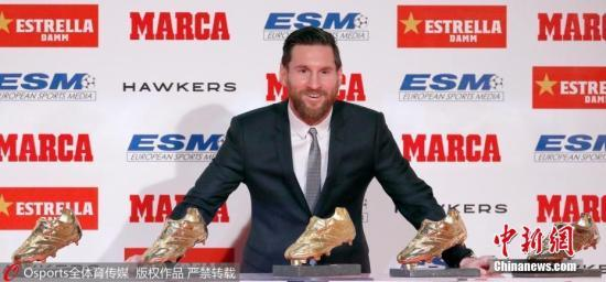2018年12月19日,巴塞罗那前卫梅西历史性的第五次捧首了欧洲金靴奖,成为这一奖项上历史上得奖次数最多的球员,超过了四次得奖的C罗。图片来源:Osports通盘育图片社