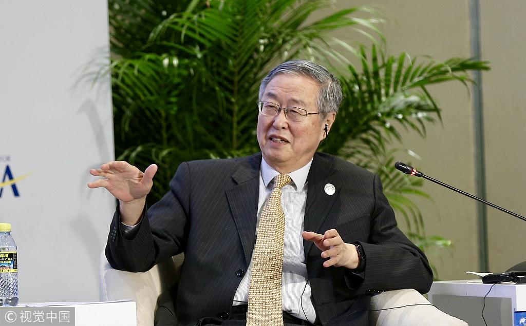 博鳌亚洲论坛副理事长、中国人民银行前行长周小川。