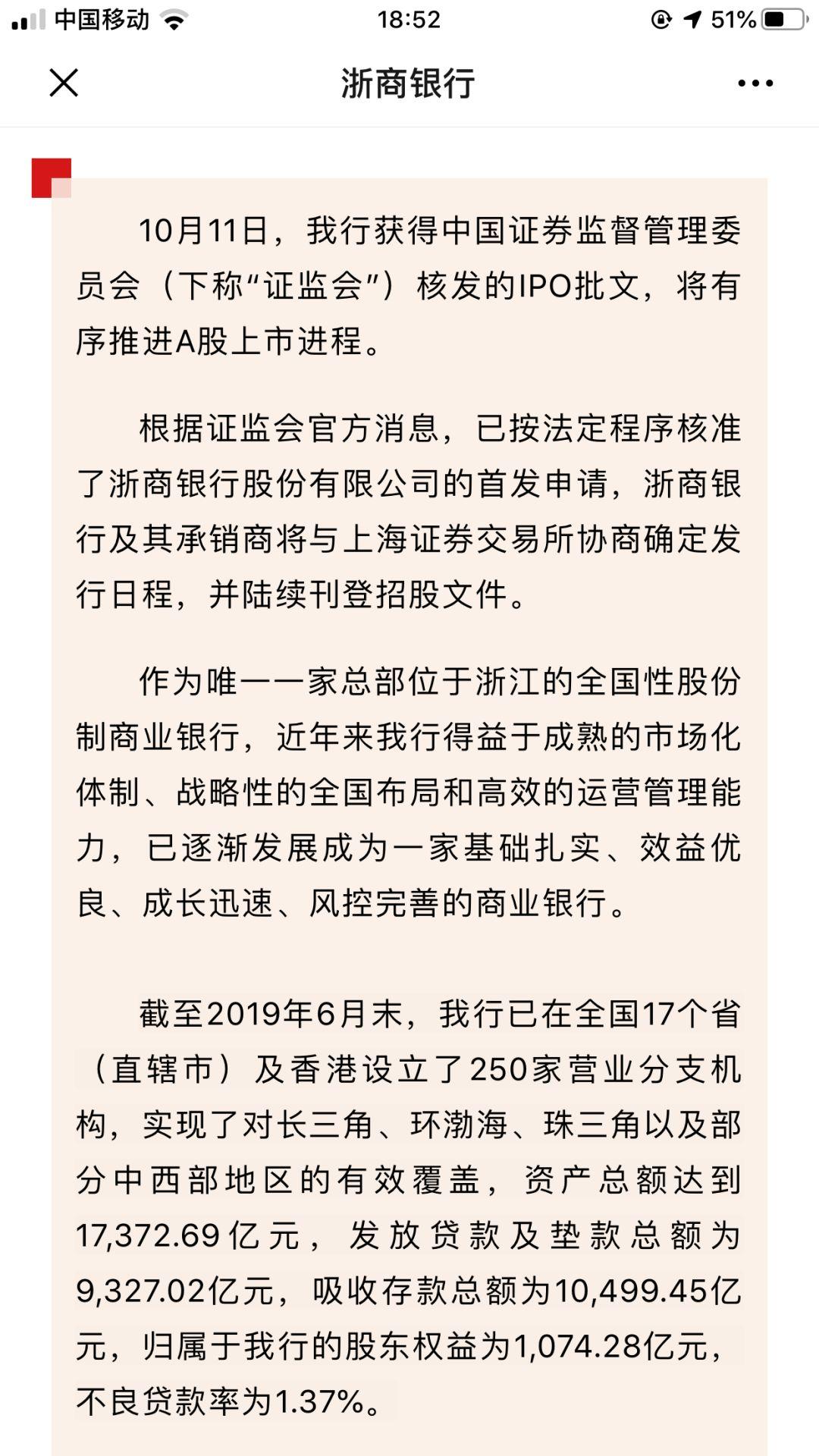 全国人大常委会法工委:反对美议员干涉香港事务