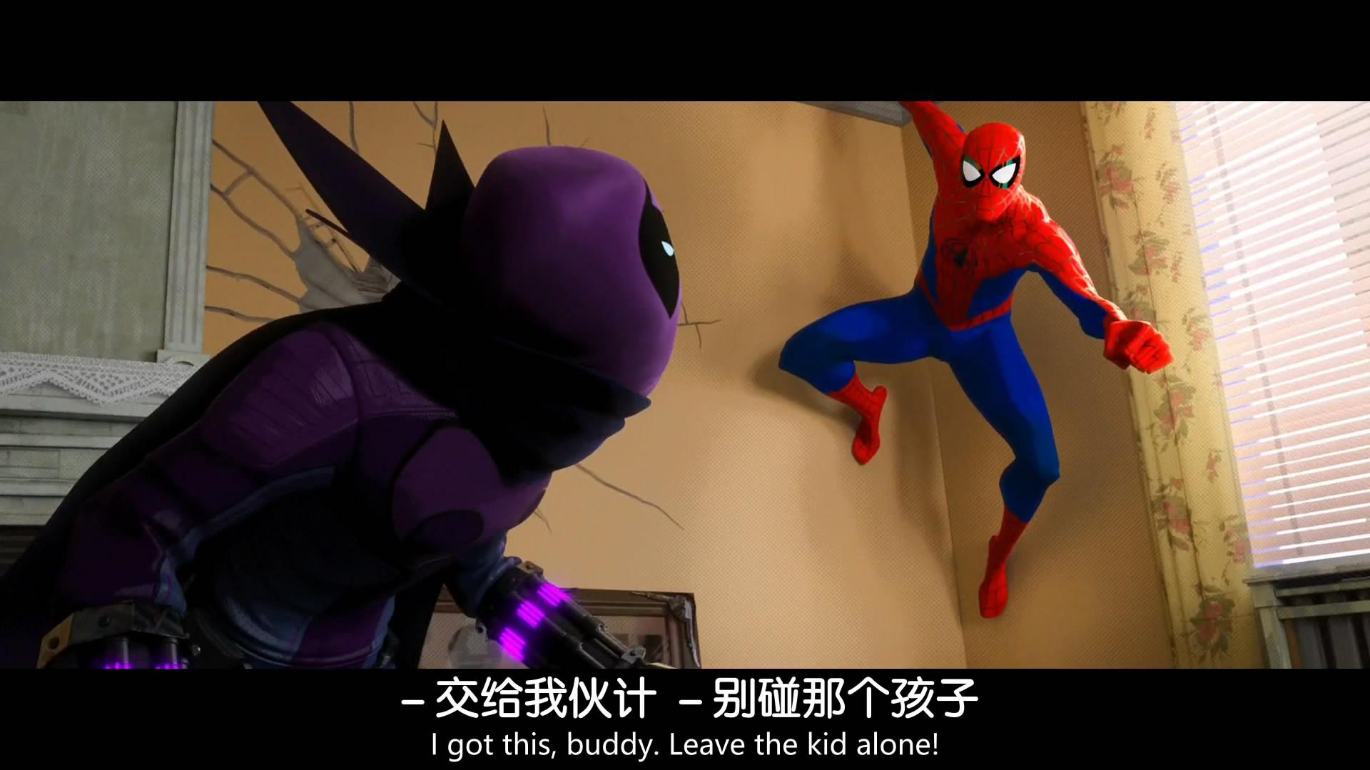 《蜘蛛侠:平行宇宙》中的徘徊者。