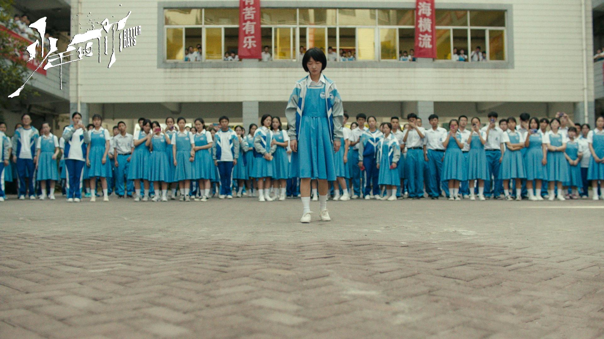 免費共享《少年的你》在線觀看免費觀看(無刪減)【1080p高清國語】完整資源分享