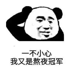 方星海:希望吸引更高质量的外资公司进入中国市场