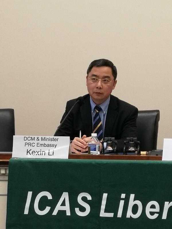 11月28日,李克新公使答邀参添韩美钻研院在国会山举办的公开钻研会并发外主旨演讲。中国驻美国大使馆官网 图