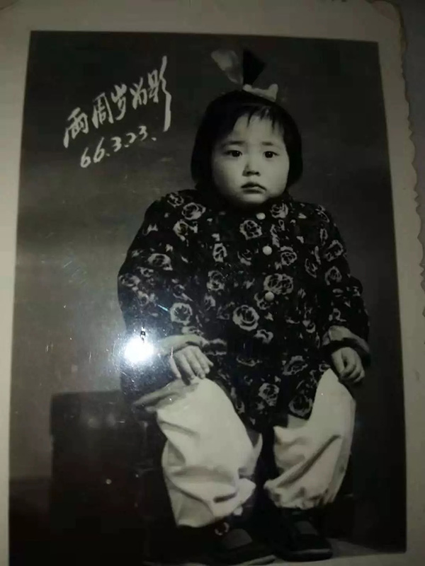 2岁时的刘慧贤 本文图均为 半岛晨报微信公多号 图