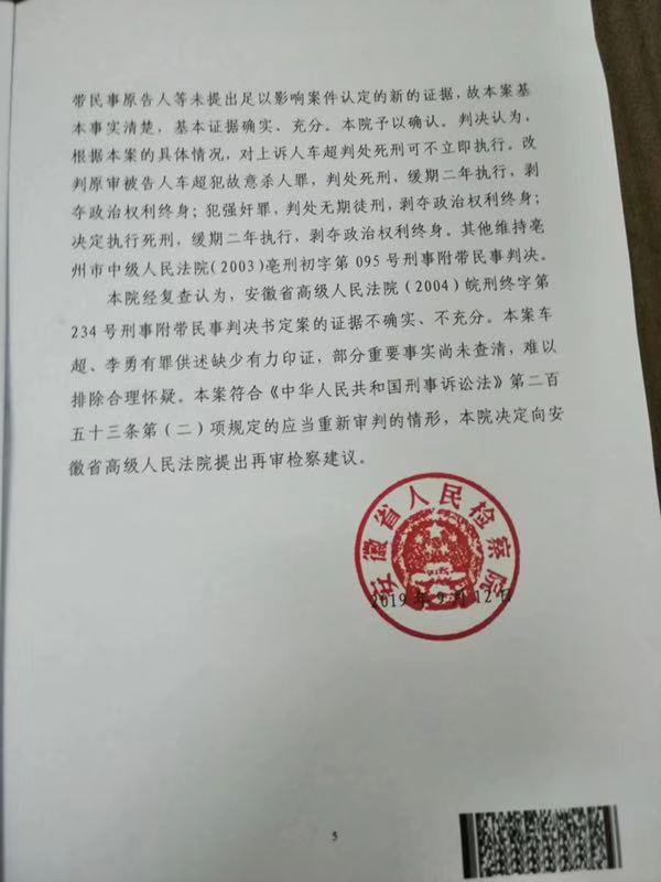 """会稽山""""危情""""上半年净利下滑20% 违规出借资金"""
