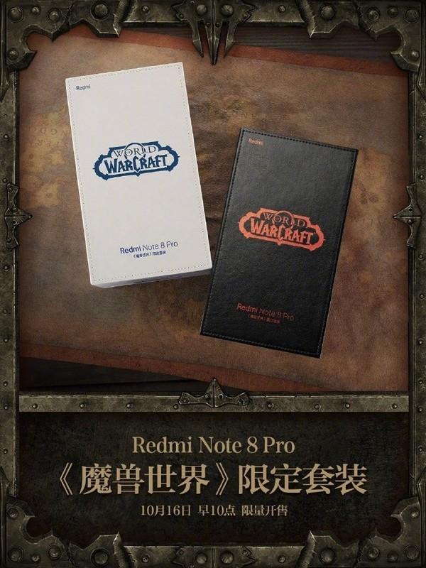 红米Note8 Pro魔兽世界限定套装16日开售,搭载联发科G90T处理器