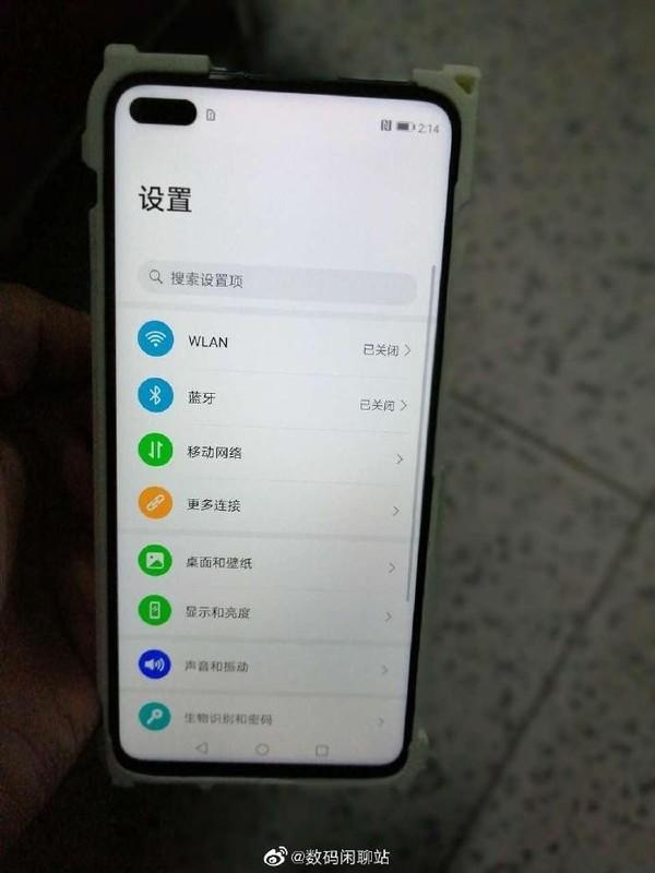 荣耀V30真机疑似曝光 搭载双打孔屏幕+麒麟990 5G