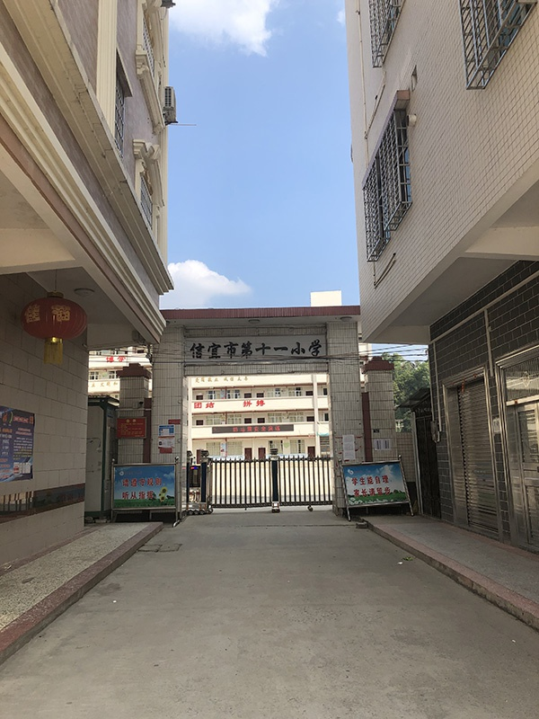 小文此前就读的小学,距离家约300米。家人发现小文被性侵后,怕小文上学途中再被侵害,没有让她再上学。