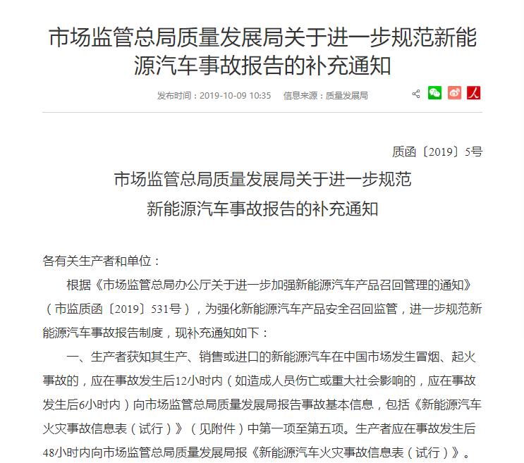 外媒:中国拒绝美军驱逐舰访问青岛请求