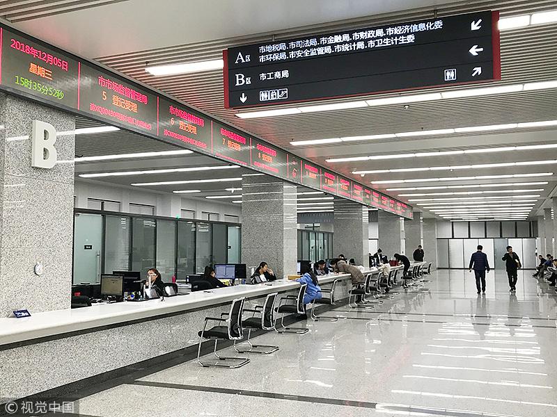 北京市政务服务中心大厅。图片来源:视觉中国