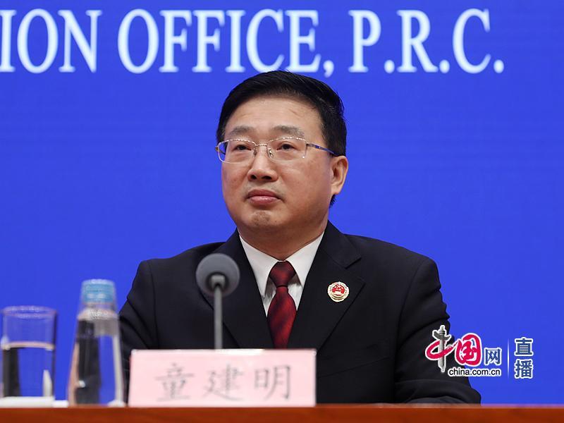 最高人民检察院副检察长、二级大检察官童建明。 中国网 图