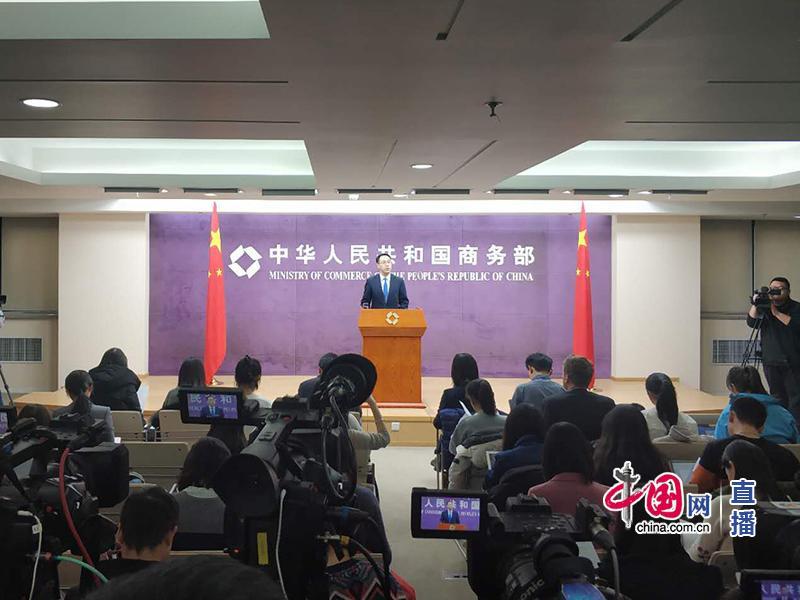 商务部召开2月第1次例行新闻发布会中国网 郭天虎 摄