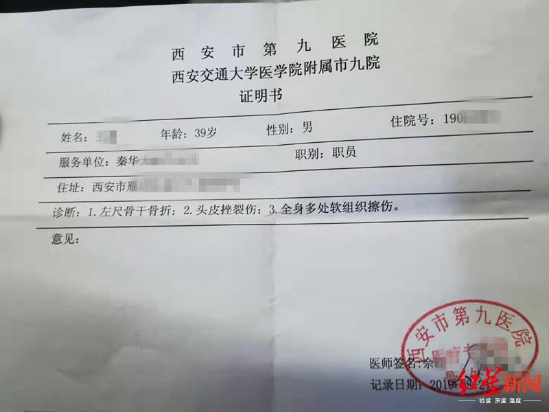 深圳一普通中学老师的工资单火了,秒杀大多数程序员工资!