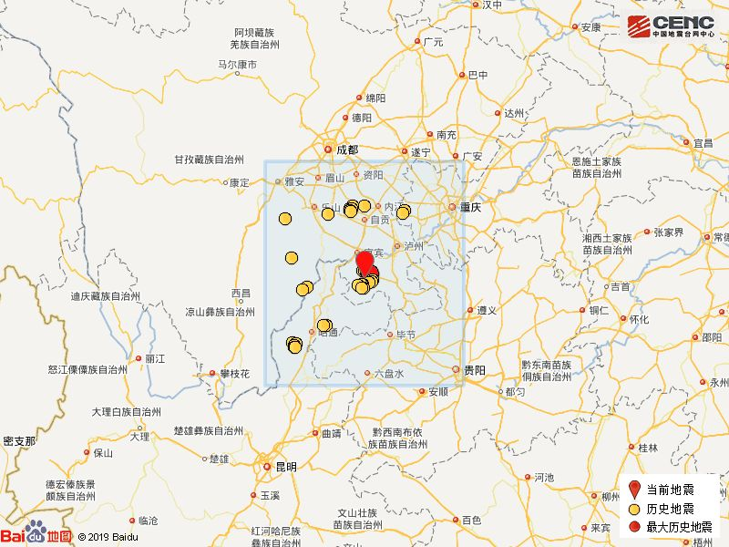 四川宜宾市珙县发生4.0级地震