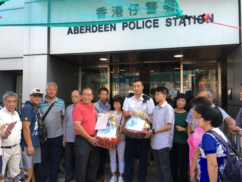 图源:香港《大公报》