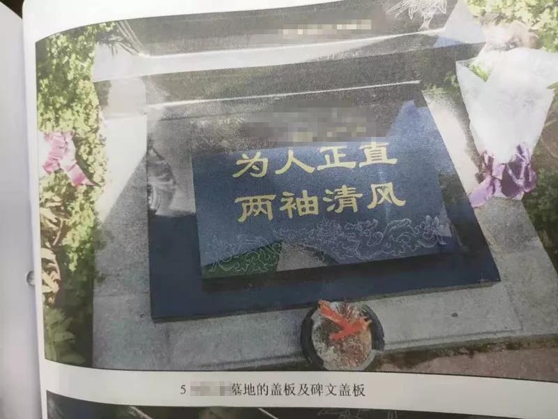 王健林财富缩水682.4亿元福布斯富豪榜第4跌至第14