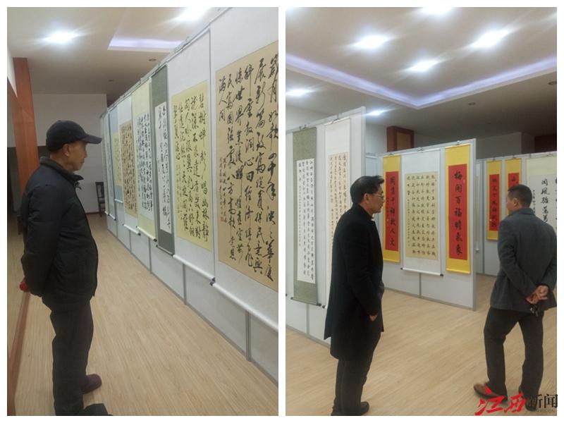 """泰和县举办2020年""""迎新春""""自作诗联书法展览"""