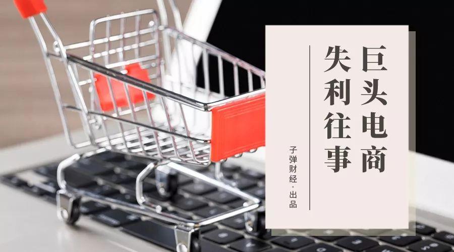 """""""相中""""了啥? 四川国资委拟4.8亿入主思美传媒"""