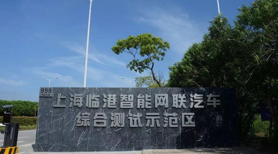 """台新课纲教科书""""去中国化"""" 专家:伤害台湾未来"""