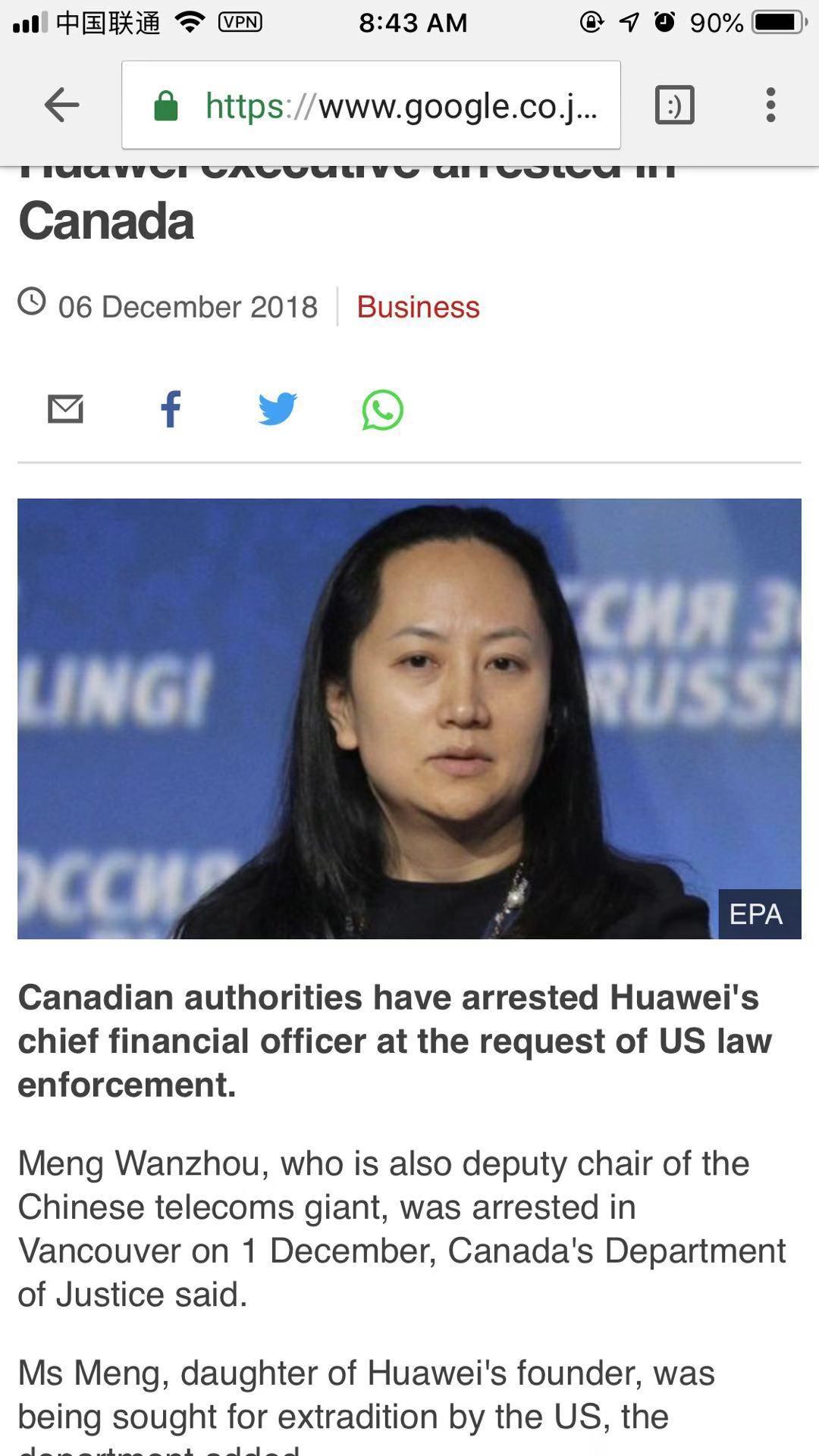 华为确认任正非女儿孟晚舟被加拿大扣留 面临美方未明指控