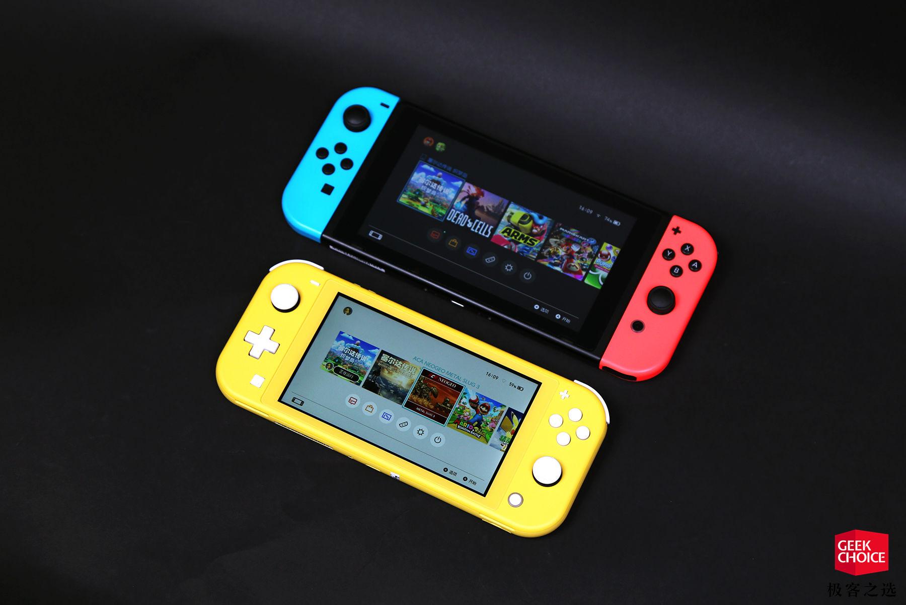 Switch Lite 和 Switch 对比