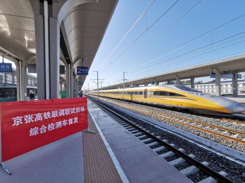 北京规范网上租房:中介违规3次以上禁发房源信息