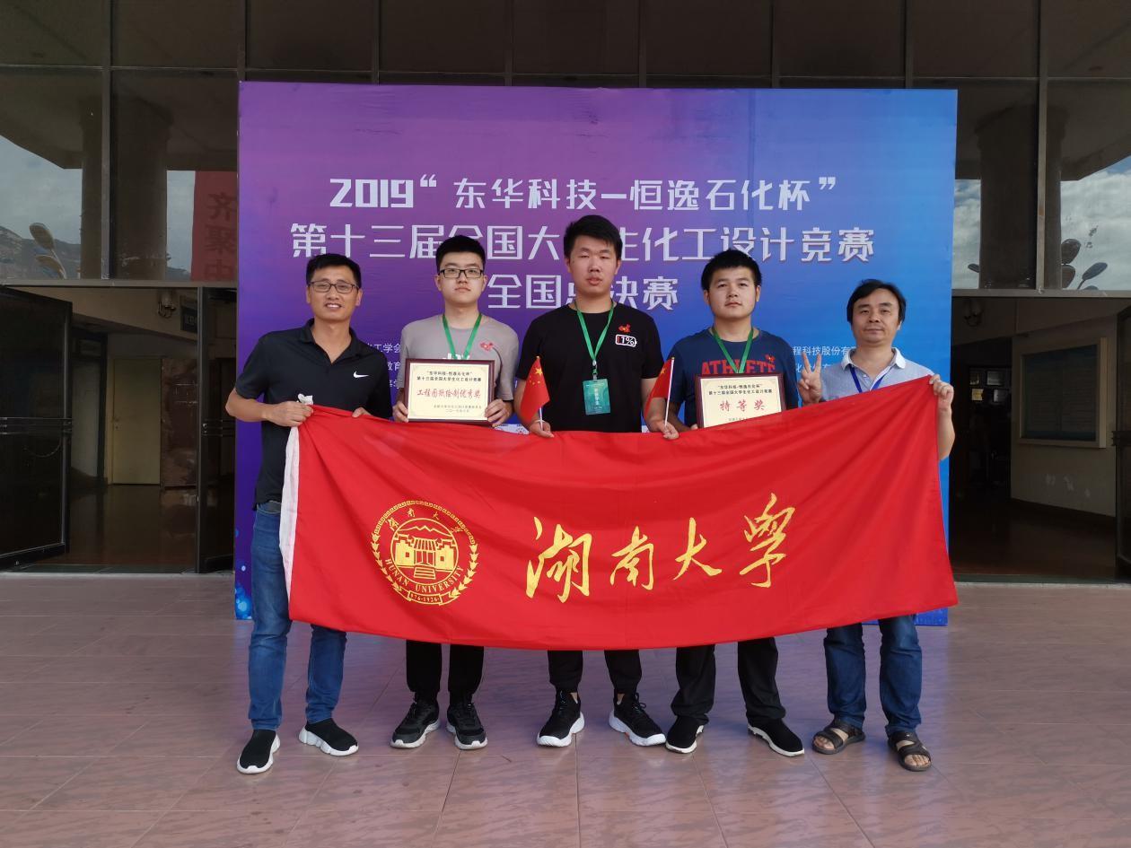 http://www.pygllj.live/huagongnenyuan/433825.html