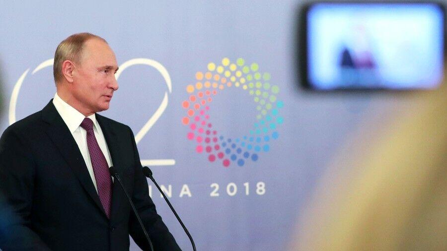 普京参添G20峰会图
