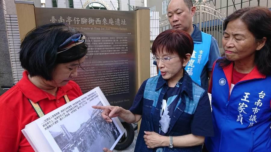 洪秀柱訪抗日遺址:不要被扭曲歷史的教科書欺騙