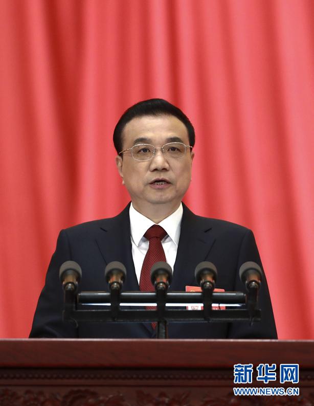 3月5日,第十三届全国人民代表大会第二次会议在北京人民大会堂开幕。国务院总理李克强作政府工作报告。(新华社记者 庞兴雷 摄)