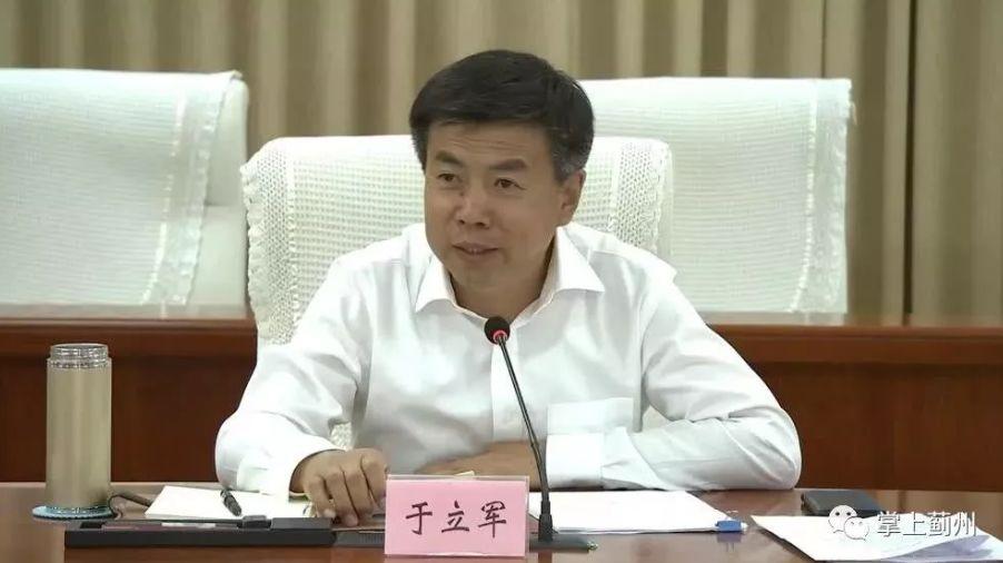 吉林省委书记省长会见许家印 开展大健康等产业合作