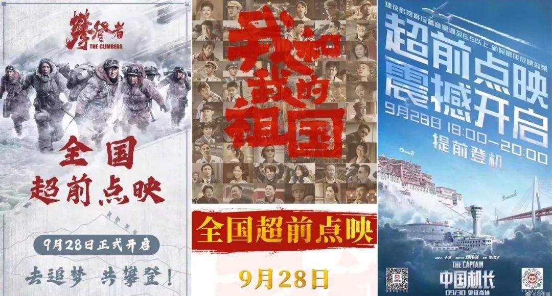 香港各界支持订立《禁蒙面法》 教育局发公开信