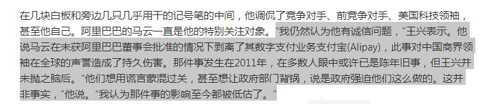 《彭博商业周刊》报道截图