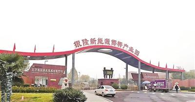 银隆新能源邯郸产业园实地探访 大门口的保安:工厂正常运行