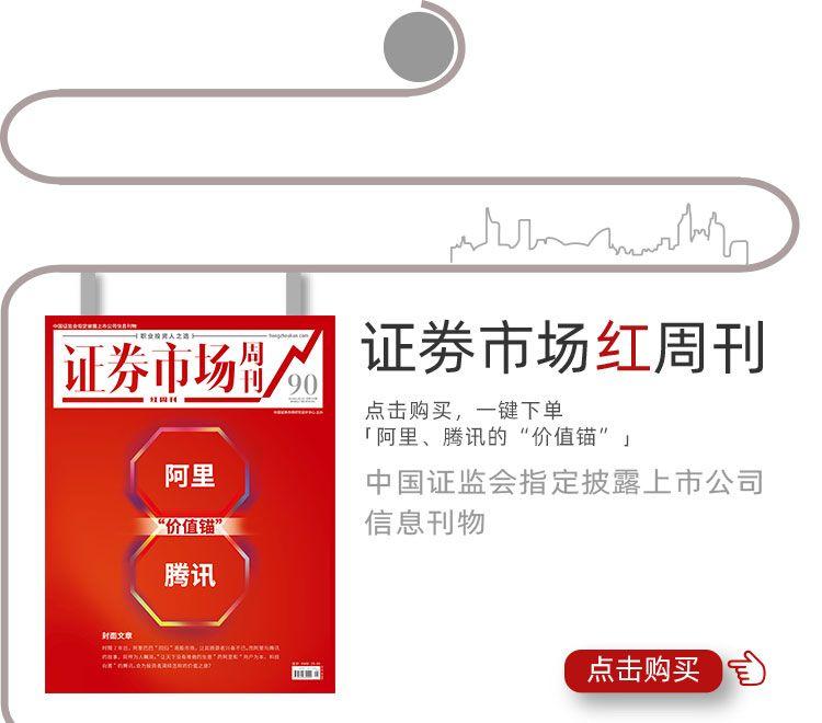 上投摩根张淑婉:外资布局核心资产 确定性最大是消费
