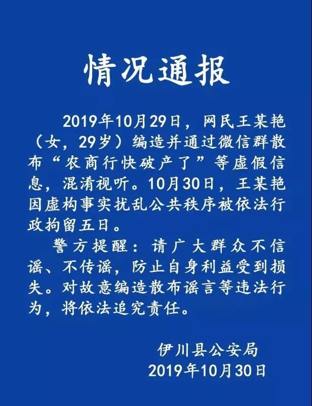 纽约国际官方网址,中青宝10月29日延续上一交易日强势继续封涨停