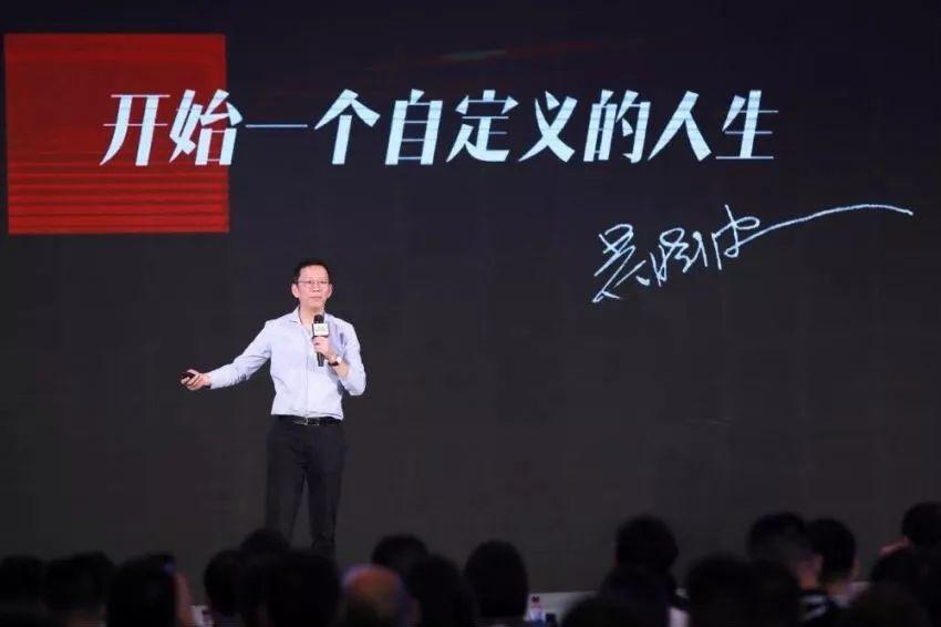吴晓波财经作家