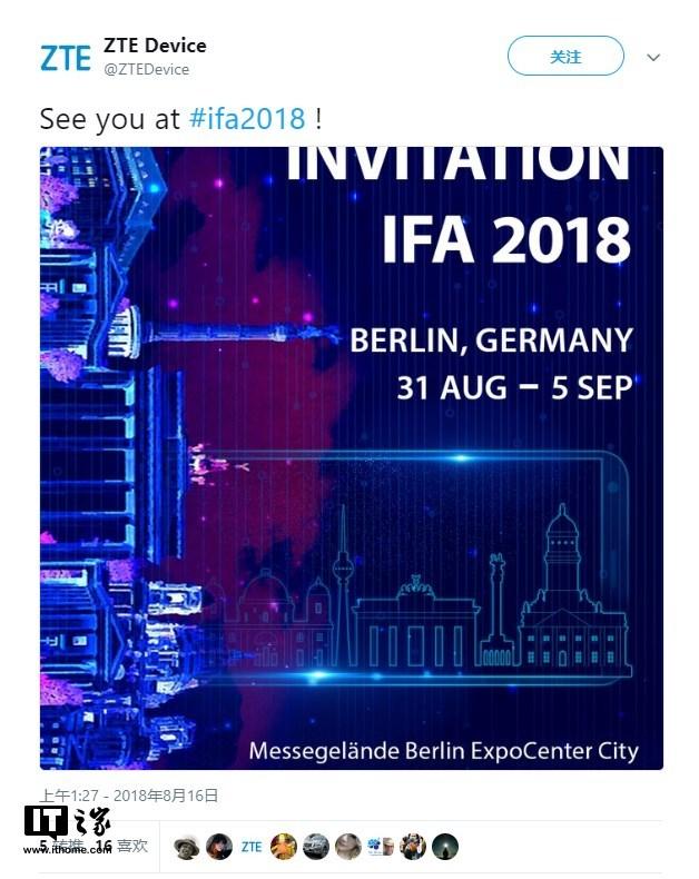 中兴为IFA2018造势 Axon 9将正式亮相?