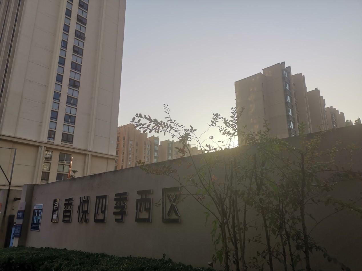北京顺义香悦四季房屋渗漏 开发商:施工工艺有欠缺