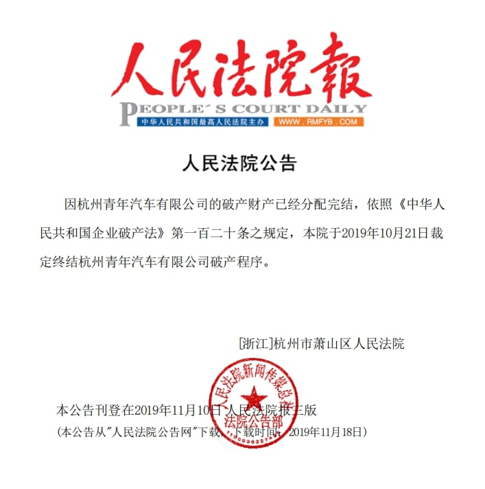 广东22日新型冠状病毒感染的肺炎新增确诊病例6例