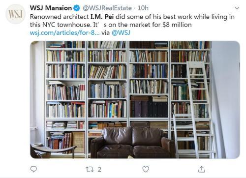 貝聿銘紐約故居將掛牌出售。(圖片來源:社交網站截圖)
