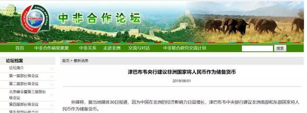 青海涩北气田老井增产有方 日增产气17.47万立方米