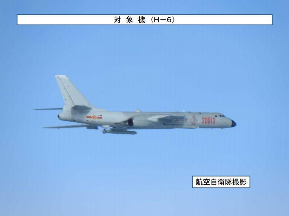 """图为日方拍摄到的中国""""轰-6""""轰炸机"""